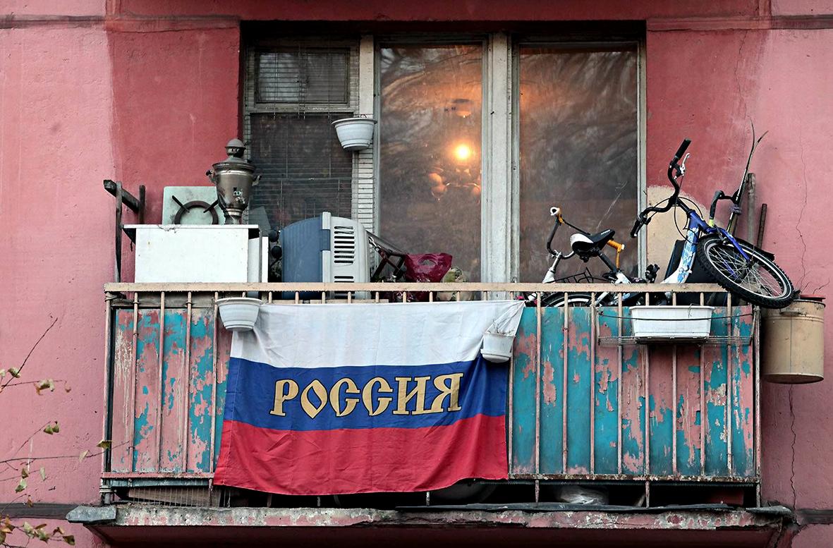 Вечная аллегория России