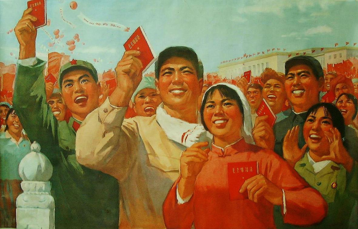 Всекитайский праздник Нае Ба Ли