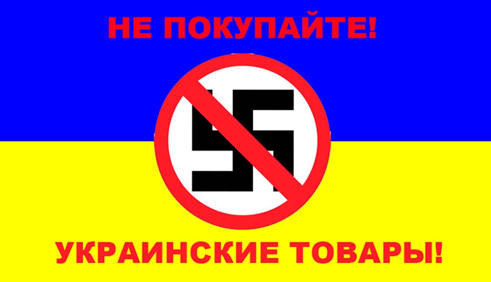 Фашизм по-никитски