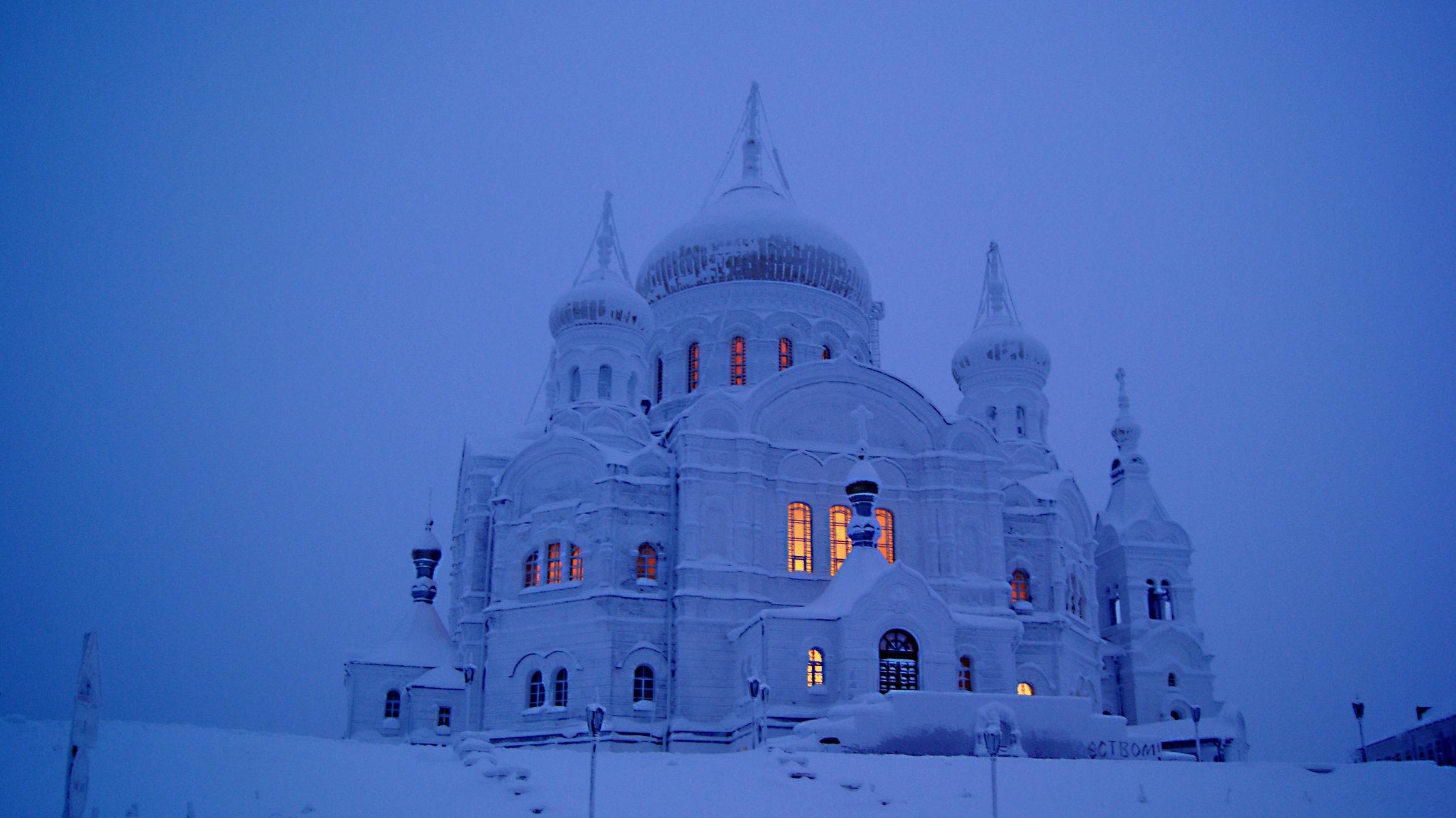 Рождество - Белогорье.1_1jpg