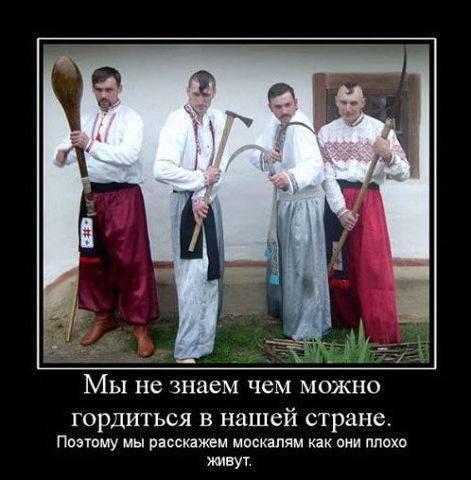 МузУКР_Мыздобулы
