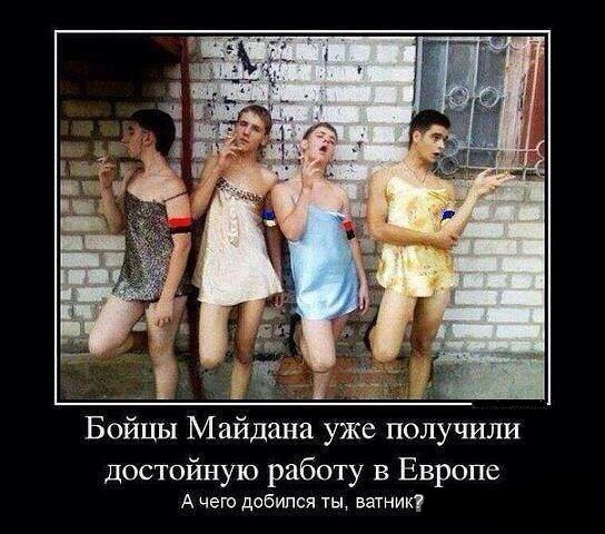 МузУКР