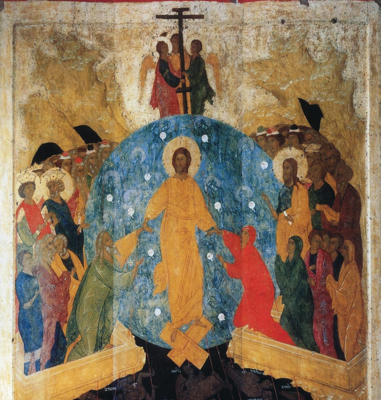 Воскресение Христова Дионисий3