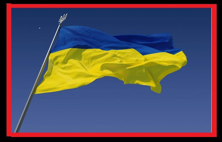 Траурный прапор Украины