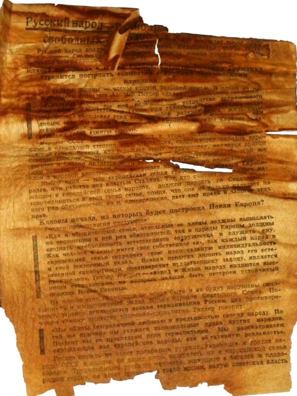"""Невский пятачок. Фото листовок из немецкой агитбомбы. К годовщине операция """"Искра""""."""