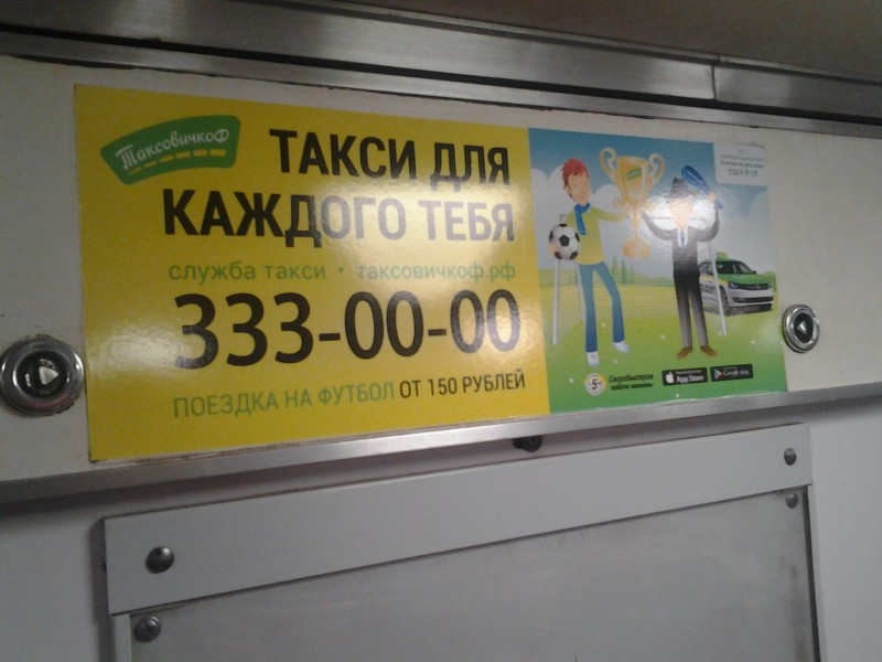 20150701_201120
