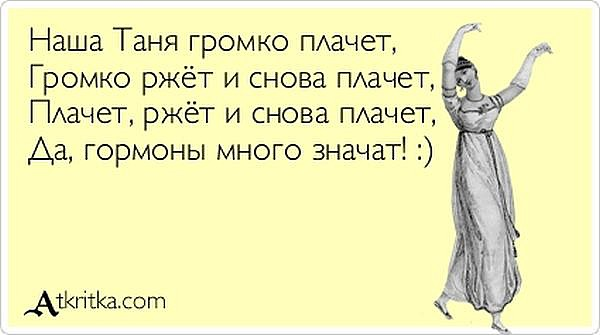 1347883511_atkritka11