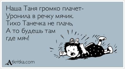 atkritka_1446059964_891