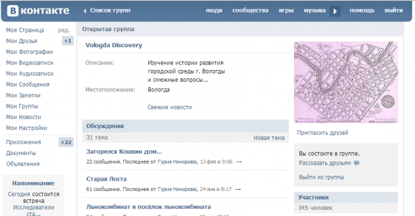 Снимок экрана (8)