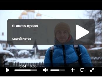 vk.com screen capture 2014-12-16_10-14-53