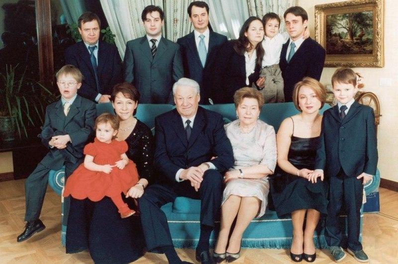 Семья резидента