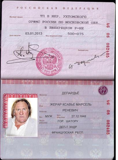 Бланк Паспорта Рф В Ворде