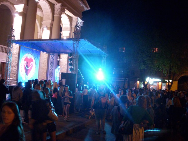 Вечерняя Полтава. Театр им. Гоголя