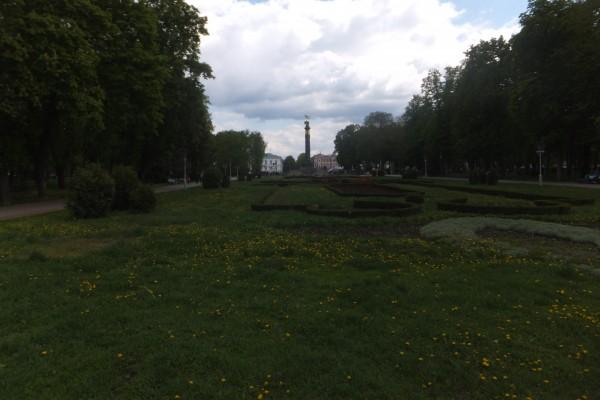 Полтава. Корпусный парк