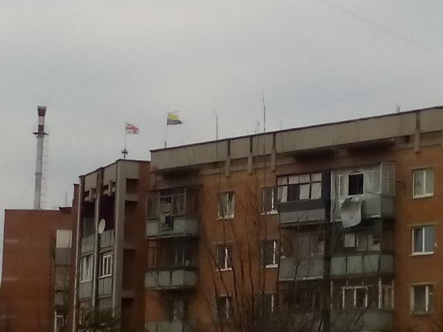 Полтава. Украина + Грузия