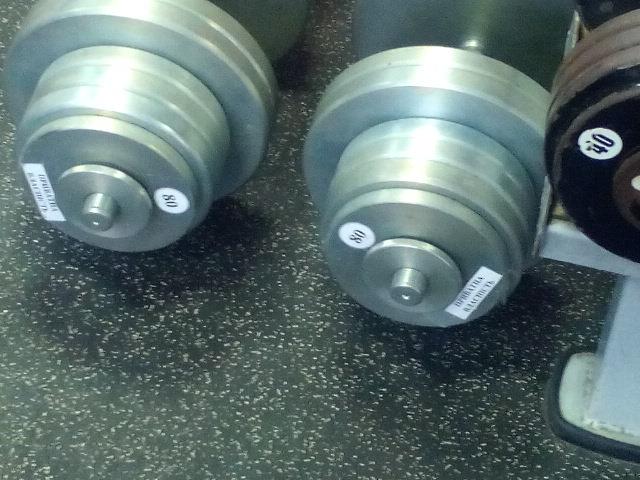 Гантели 80 кг