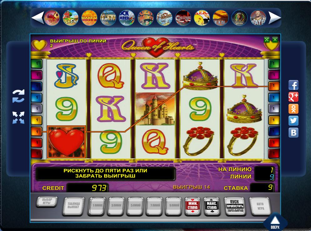 Игровые автоматы Qween of Hearts на SlotsKlub