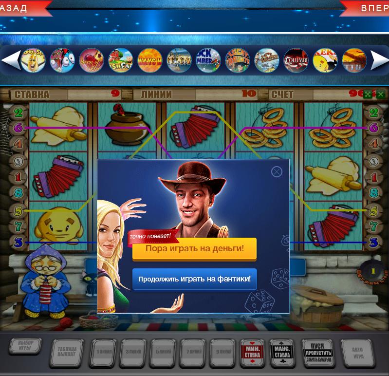 Игровые автоматы SlotsKlub. Играть на деньги и бесплатно