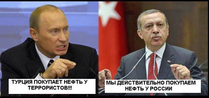 Эрдоган признал покупку Турцией нефти у террористов