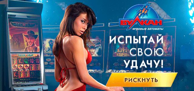 Игровые автоматы казаки - онлайн казино ставка 1 копейка