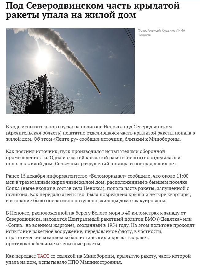 Бомбить Воронеж