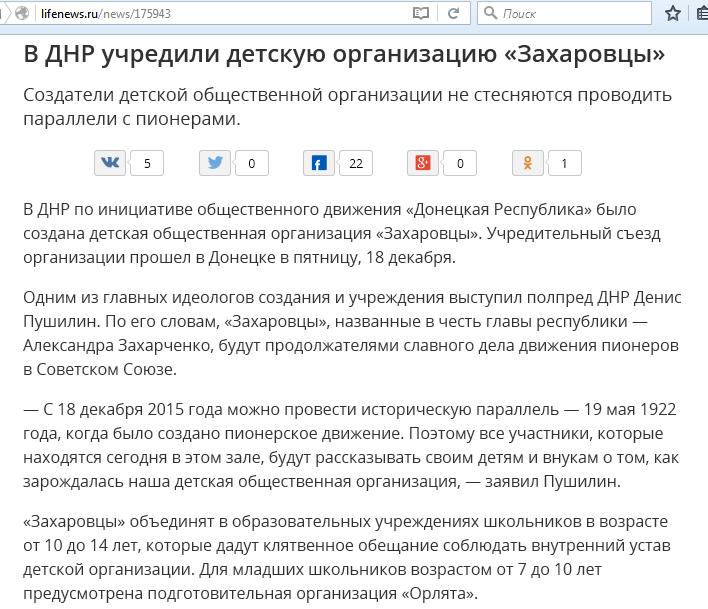 Иран передаст России 9 тонн обогащенного урана - Цензор.НЕТ 8059