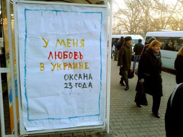 Севастополь под оккупантами 4