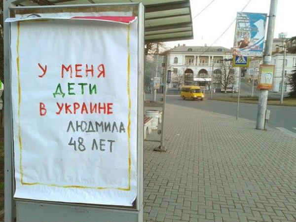Севастополь под оккупантами 5