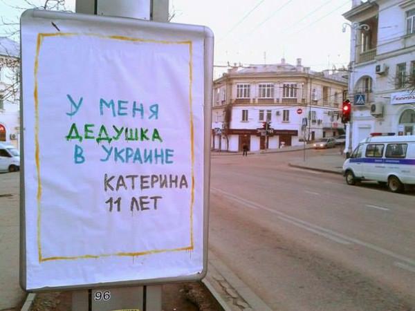 Севастополь под оккупантами 7