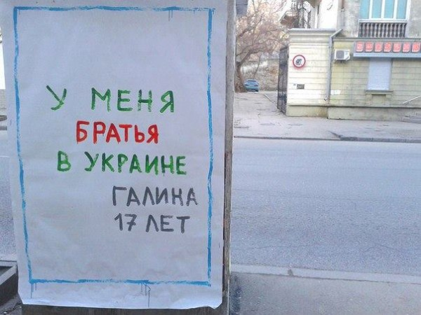 Севастополь под оккупантами 8