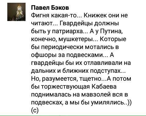 """Никаких коалиций с """"Оппоблоком"""" или депутатами, голосовавшими за законы 16 января, не будет, - Бурбак - Цензор.НЕТ 8816"""