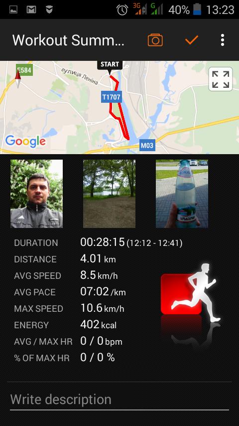 бег 4 км