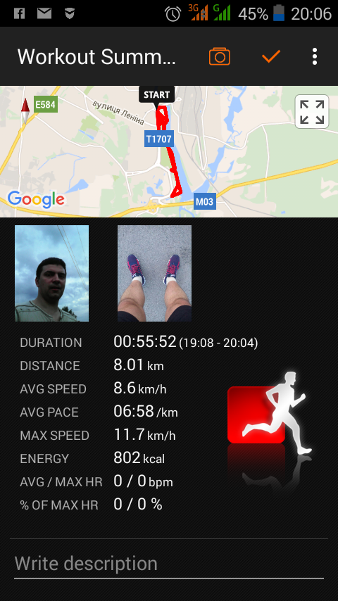 бег 8 км