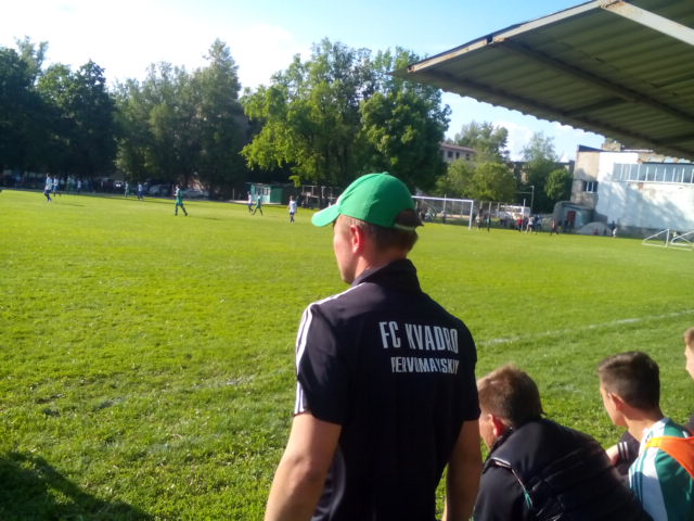 Футбол. Первомайский