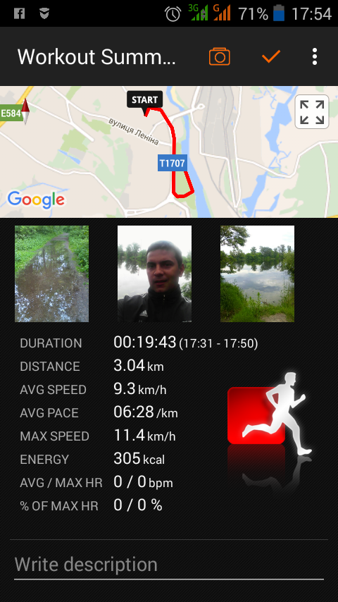 бег 3 км