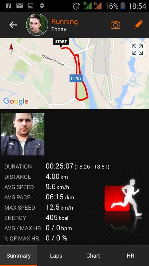 побежали 4 км