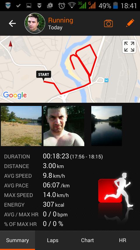 Побежали 3 км