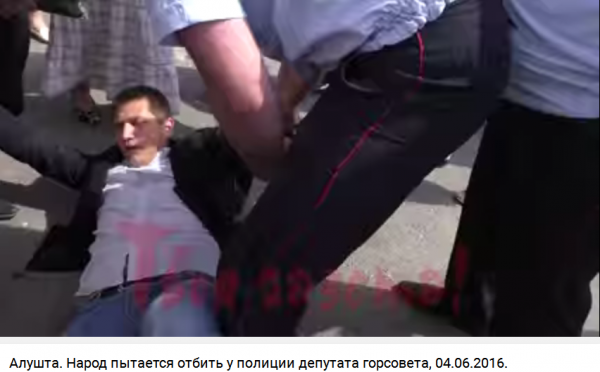 оккупанты избили в Алуште депутата горсовета
