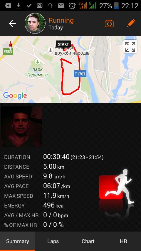 вечернаая пробежка 5 км