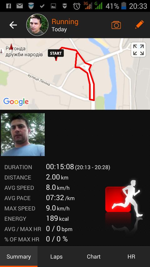 2 километра в медленом темпе