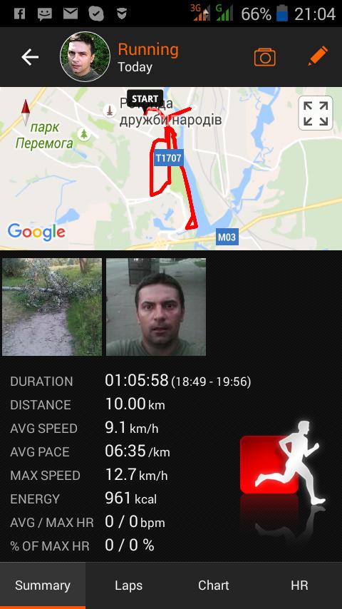 10 км