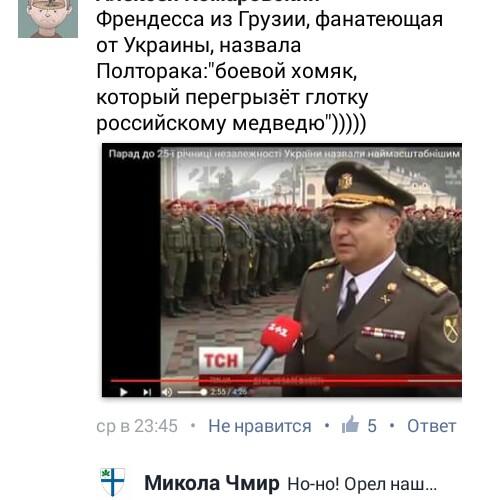 Хомяк Полторак