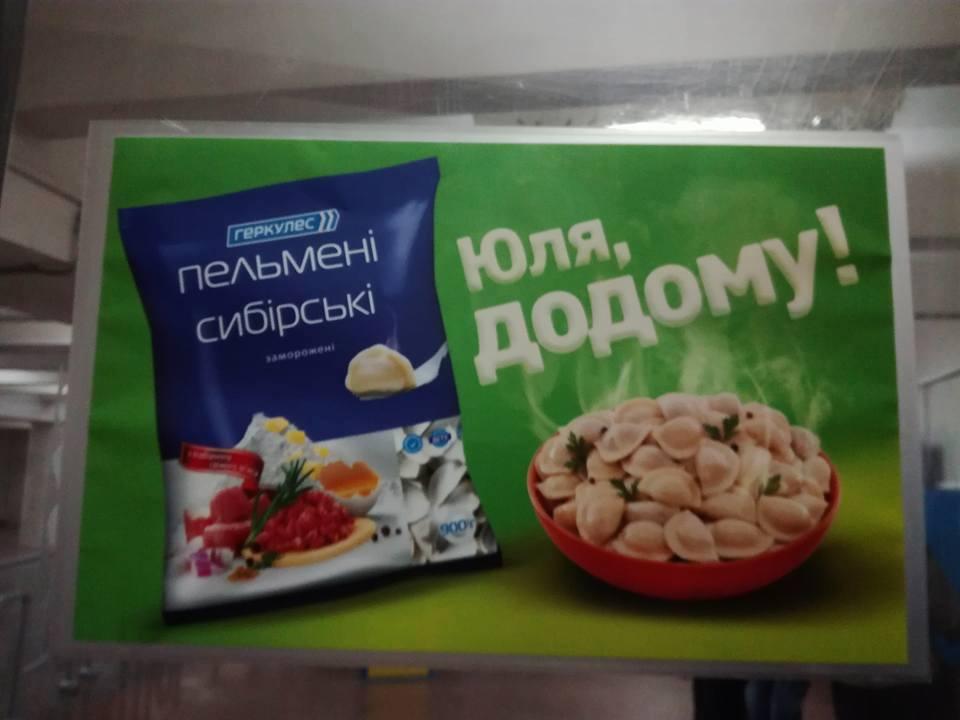 yulya_dodomu