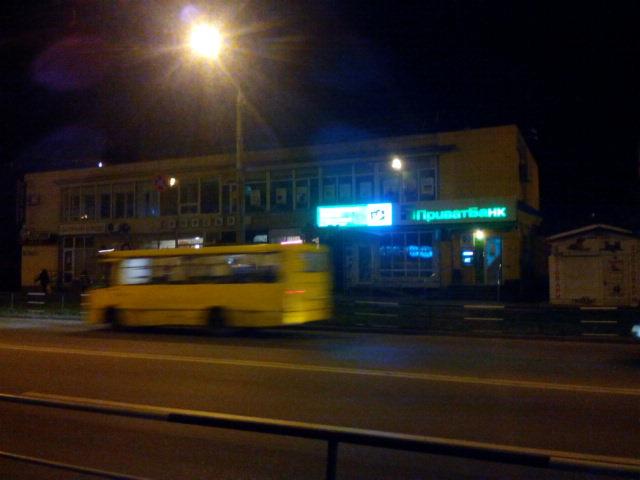 Приватбанк на улице Мазепы