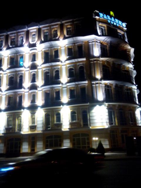 Полтава. Отель Палаццо