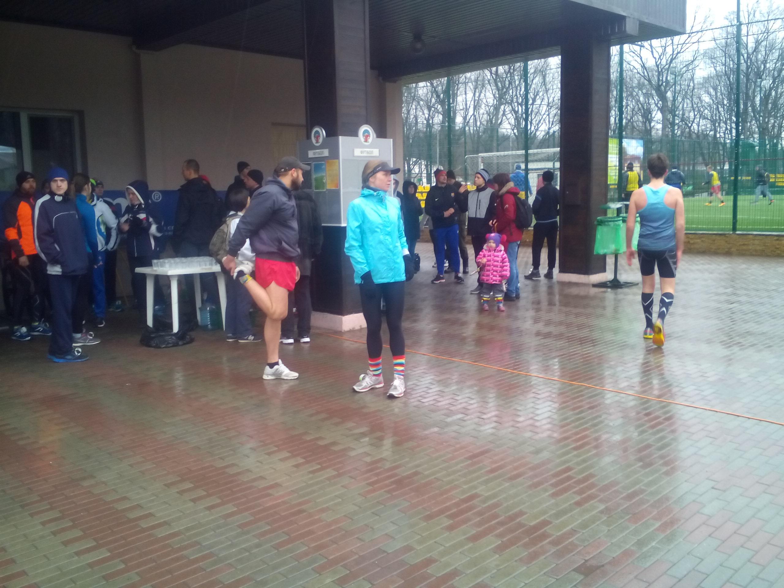 4F Park Run 15 км