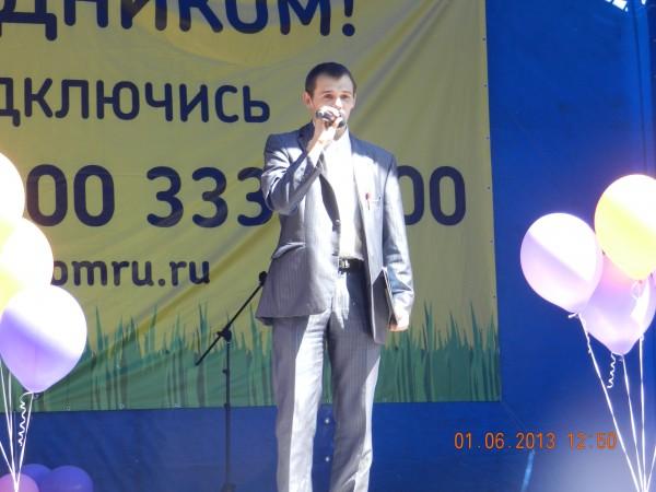 координатор НОКС ДЗД Пчелинцев С.А