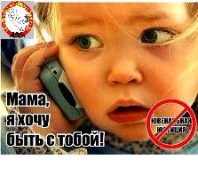 мама хочу с тобой1