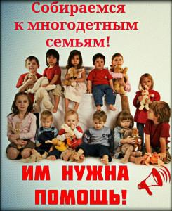 До какого возроста выдаются новогодние подарки для школьников в 2012 году