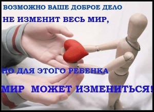 10482197_830647030313660_8557247227502954807_n.jpg